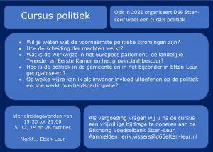 Cursus Politiek